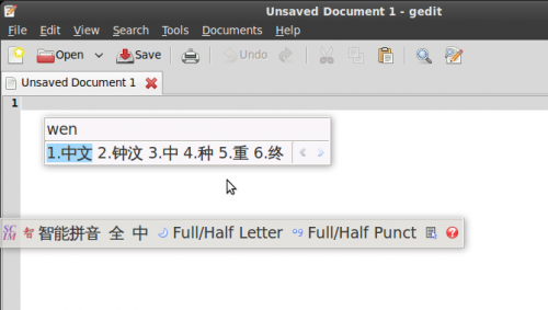 Chinese IME in action